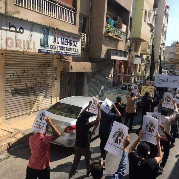 Marche des Bahreïnis dans la capitale du pays, Manama, contre l'accord de normalisation Bahreïn-Israël, aujourd'hu