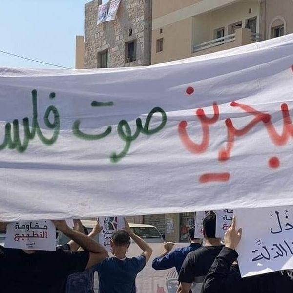 Marche des Bahreïnis dans la capitale du pays, Manama, contre l'accord de normalisation Bahreïn-Israël, aujourd'hui1