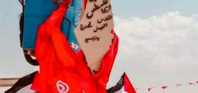Un monument portant la carte de la Palestine historique avec des drapeaux palestiniens et tunisiens