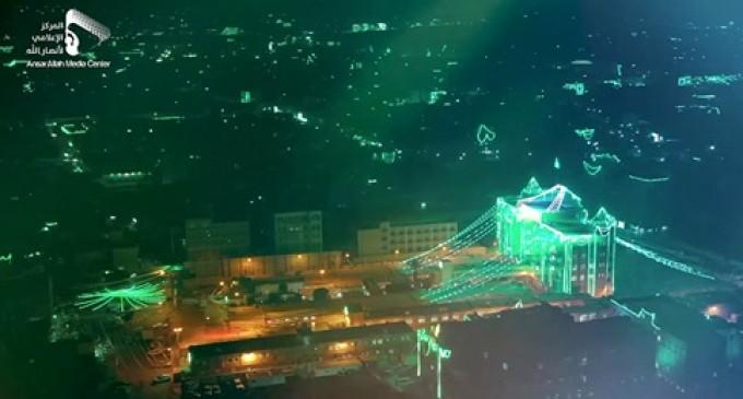 Vidéo : le peuple yéménite et la ville de Sanaa habillée de vert se préparent à célébrer l'anniversaire de la naissance du Prophète (P)