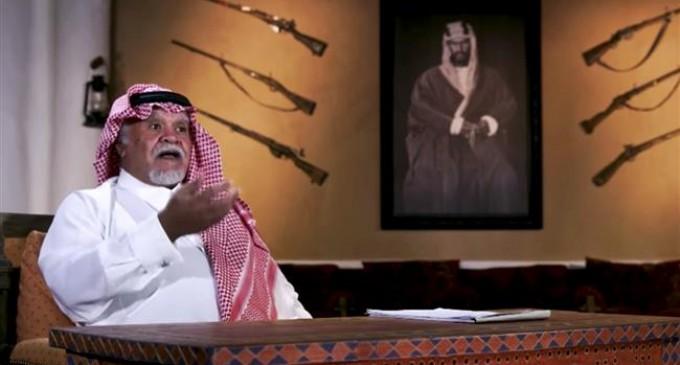 "Le prince Bandar bin Sultan bin Abdulaziz : ""l'opposition des dirigeants palestiniens à la normalisation arabo-israélienne est répréhensible"""