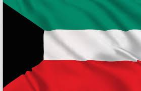 Que le Koweït continue sur ce chemin !