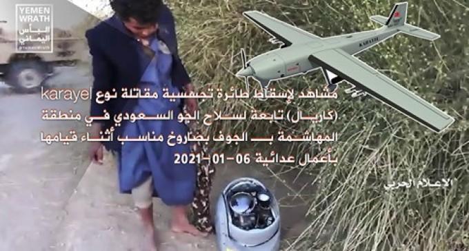 Vidéo : Un drone, fleuron de la fabrication turque et utilisé par l'agression américano-saoudienne contre le Yémen, abattu par les forces houthis au dessus d'al-Jawf