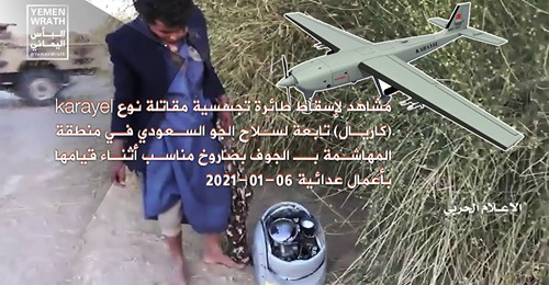 Un drone, fleuron de la fabrication turque et utilisé par l'agression américano-saoudienne contre le Yémen, abattu par les forces houthis au dessus d'al-Jaw