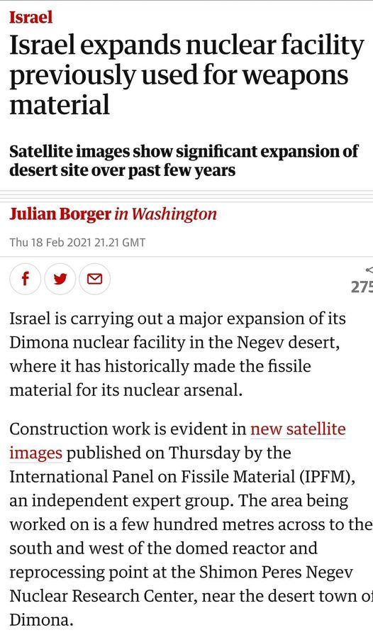 Israël étend Dimona, la seule fabrique de bombes nucléaires du Moyen-Orient