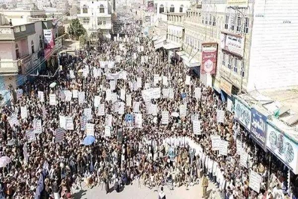 Les Yéménites organisent des manifestations pour condamner le blocus dirigé par l'Arabie saoudite