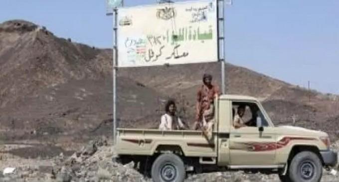 Les forces yéménites s'emparent d'une grande base militaire saoudienne à Marib