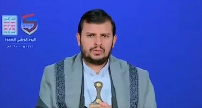 Sayyed Houthi : Nous continuerons de faire face à l'agression américano-saoudienne pour préserver notre identité islamique