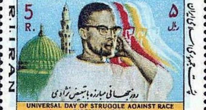 Saviez-vous que l'Iran est le premier pays au monde à avoir créé un timbre Malcolm X, en 1984 ?