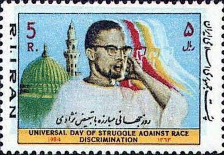 Saviez-vous que l'Iran est le premier pays au monde à avoir créé un timbre Malcolm X, en 1984