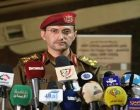 Des drones yéménites ciblent la base aérienne saoudienne «King Khalid»