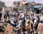 L'Arabie Saoudite détruit les infrastructures yéménites