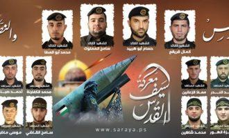 19 dirigeants et soldats sont tombés dans la bataille héroïque de l'épée de Jérusalem, sacrifiant leur vie pour Al-Quds et Al- Aqsa