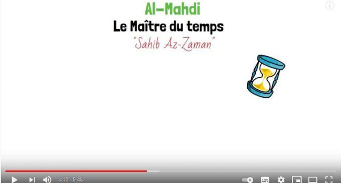 VIDEO : 2 – L'Heure et le Amr d'Allah liés à Al Mahdi