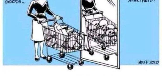 Le boycott d'Israël est aujourd'hui obligatoire