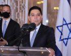 Le lobby pro-israélien le plus puissant des États-Unis invite le MAE Marocain en vidéoconférence