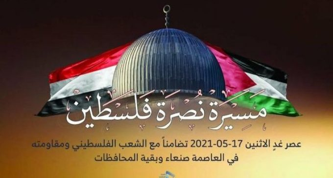 Manifestations monstres partout au Yémen en soutien à la PalestineIncroyable ! Ce peuple qui connaît en ce moment même une situation humanitaire des plus critiques.