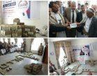 La très grande générosité des yéménites