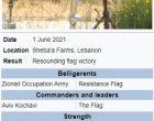 """Wikipedia rapporte déjà la """"bataille du drapeau"""" du 1/06/21."""