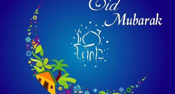 Ali Dani et le Journal du Forkane souhaitent une bonne fête de l'Aïd à tous les Musulmans