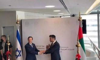 Les Palestiniens condamnent l'ouverture de l'ambassade des Émirats arabes unis en Palestine occupée