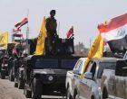 30 000 soldats rejoignent le Hashd al-Chaabi