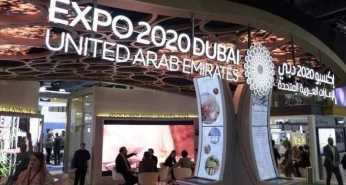 BDS appelle au boycott de l'Expo 2020 Dubaï en raison de la participation israélienne