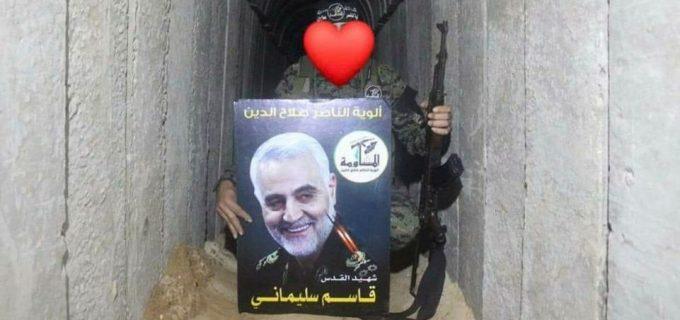 Depuis les tunnels souterrains de la Résistance palestinienne.Soleimani commande toujours…