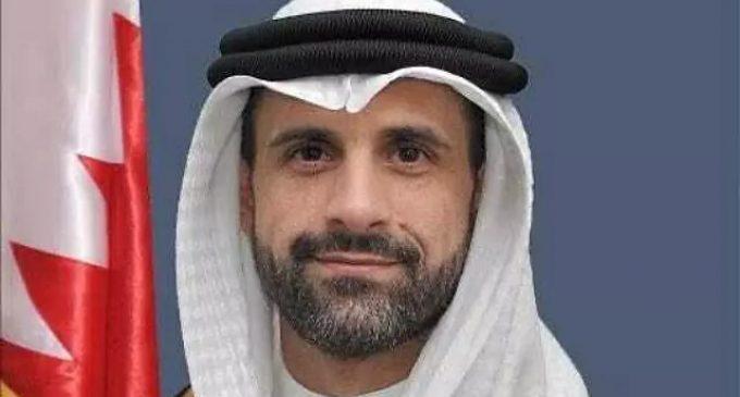 L'ambassadeur du Bahreïn arrive sur les terres occupées